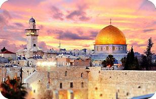 Iерусалим